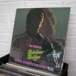 18_JIMI_HENDRIX_rainbow_bridge_soundtrack_vinyl_wild_honey_records_knoxville_record_store